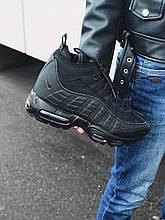 Nike Sneakerboot boot 95 (ALL black)