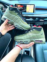 Nike Sneakerboot boot 95 (green)