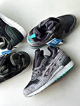 Asics Gel Lyte III MT SneakerBoot Grey/Grey ЗИМА