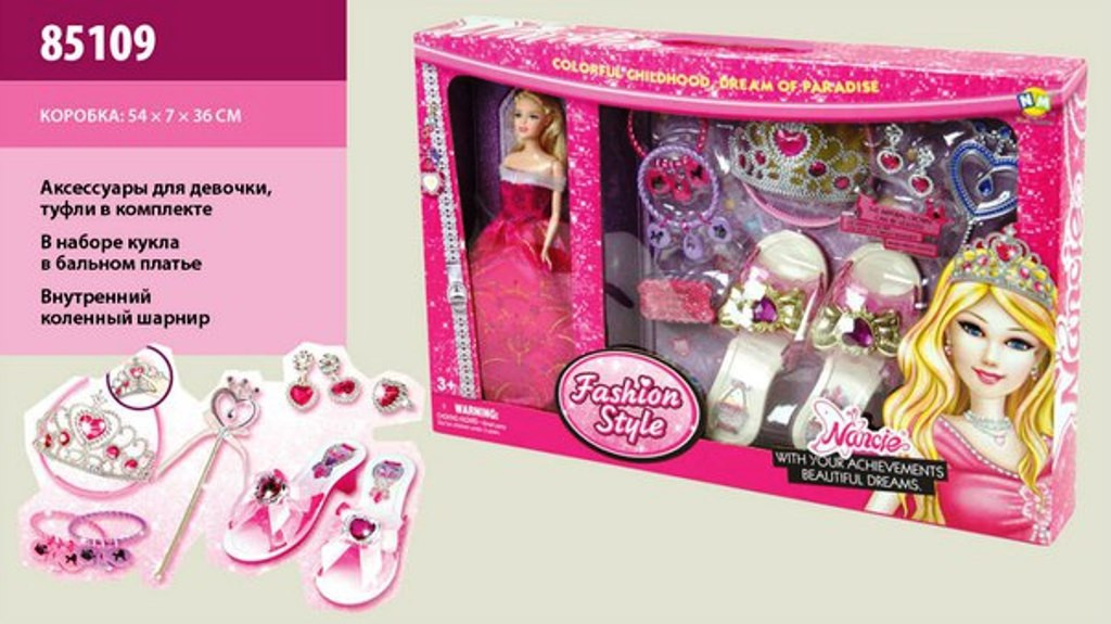 Аксессуары для девочек 85109