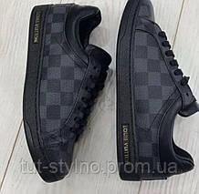Кроссовки Louis Vuitton.