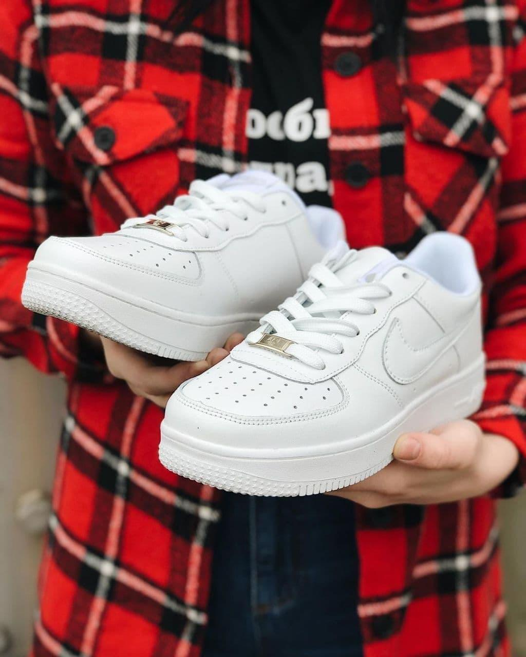 Air Force White (копия)