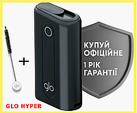 Glo Hyper Черный !