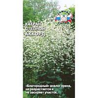 Катран степной Аккорд 0,3 г