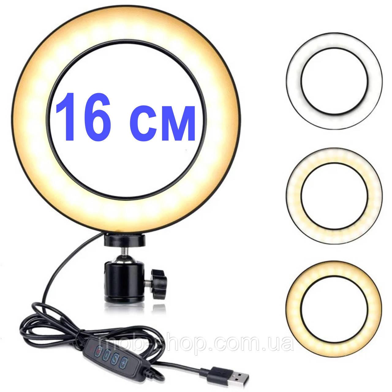 Кільцева світлодіодна селфі Led Лампа 16 см кільцеве світло, селфі лампа / селфі кільце EL 1140