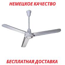 Потолочный лопастной летний вентилятор Helios DVW 140 (3 лопасти)