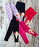 """Оптом Детские Лосины """"Мороженое"""" для Девочек 1-4 лет Турция, фото 2"""