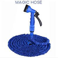 Садовый шланг для полива Magic Hose 15m 50FT steel с распылителем