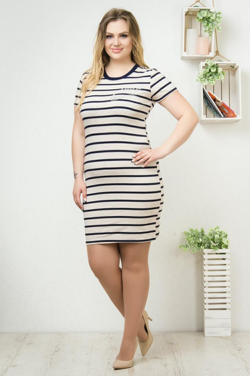 Стильні жіночі сукні оптом Чорний/Білий