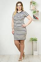 Стильні жіночі сукні оптом Чорний/Білий, фото 1