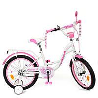Велосипед дитячий 2-х колісний для дівчаток білий з рожевим, колеса 18 дюймів PROF1 18Д. Y1825