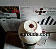 Гербіцид Експрес 75 в. р., 0,5 кг, фото 2