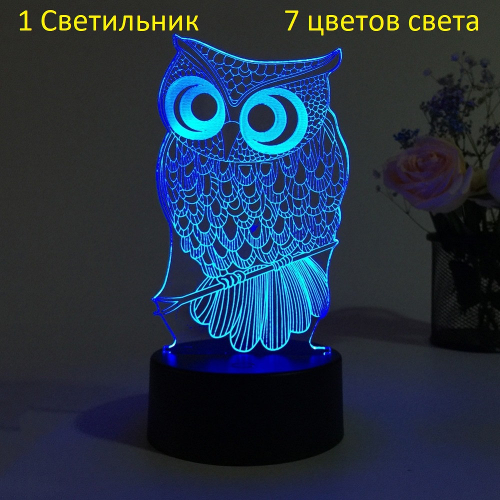 """3D світильник,"""" Сова"""", Оригінальний подарунок дівчині на день народження, Романтичні подарунки дівчині"""