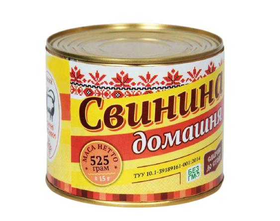 """М'ясна консерва свинина домашня """"Єтнічні м'ясники"""" 525 г"""