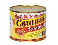 """М'ясна консерва свинина домашня """"Єтнічні м ясники"""" 525 г"""