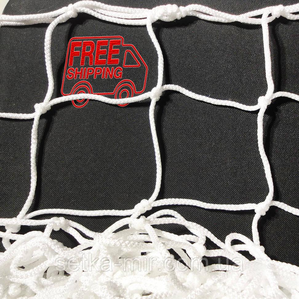 Сетка для футзала, гандбола «ЭЛИТ» белая (комплект из 2 шт.)