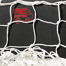 Сітка для футзалу, гандболу «ЕЛІТ» біла (комплект з 2 шт.)