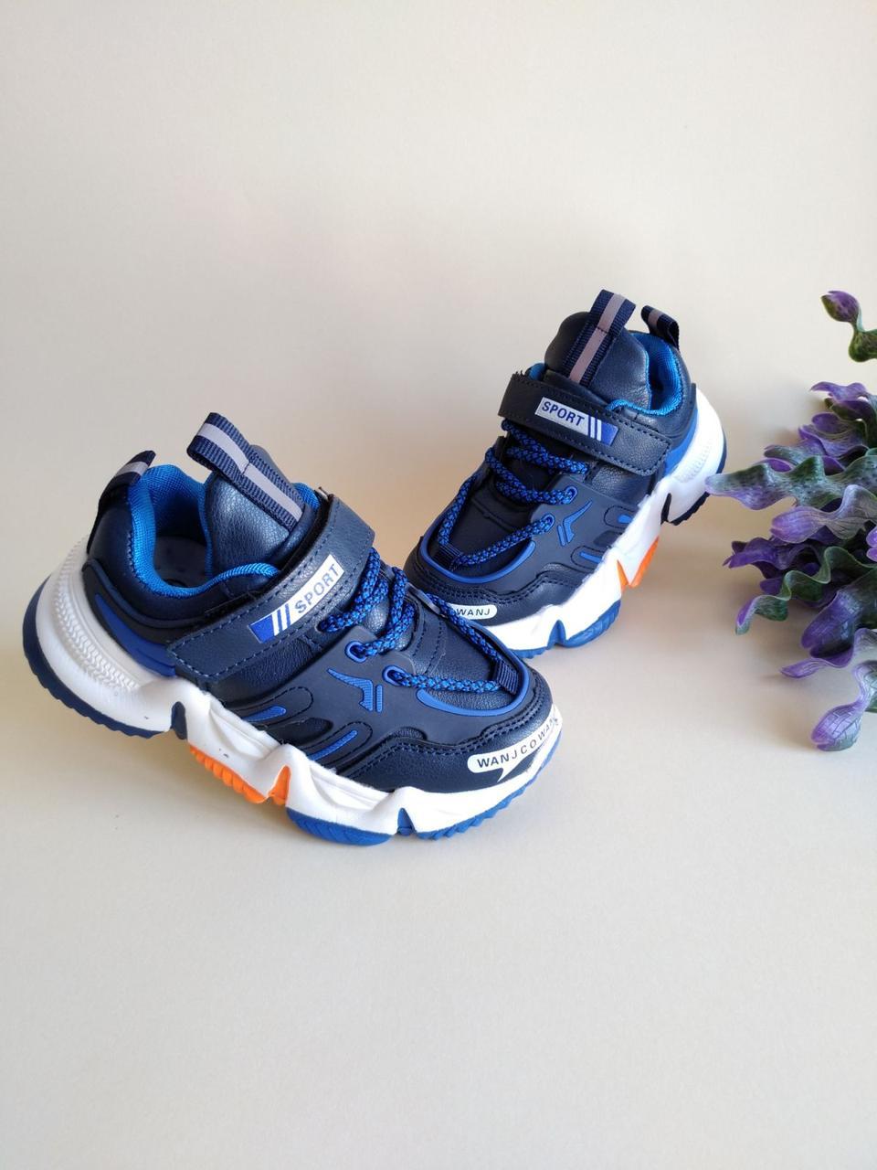 Детские синие кроссовки на мальчика