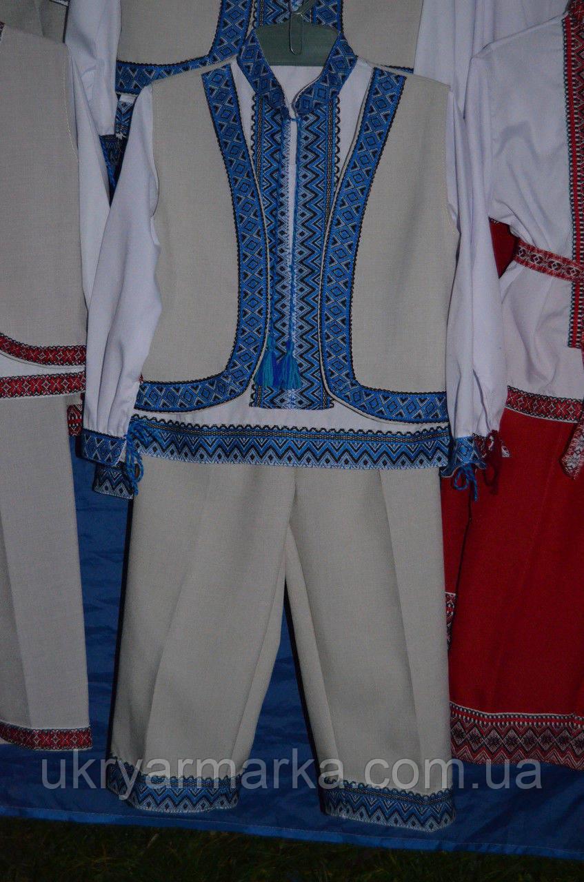... Дитячий вишитий костюм