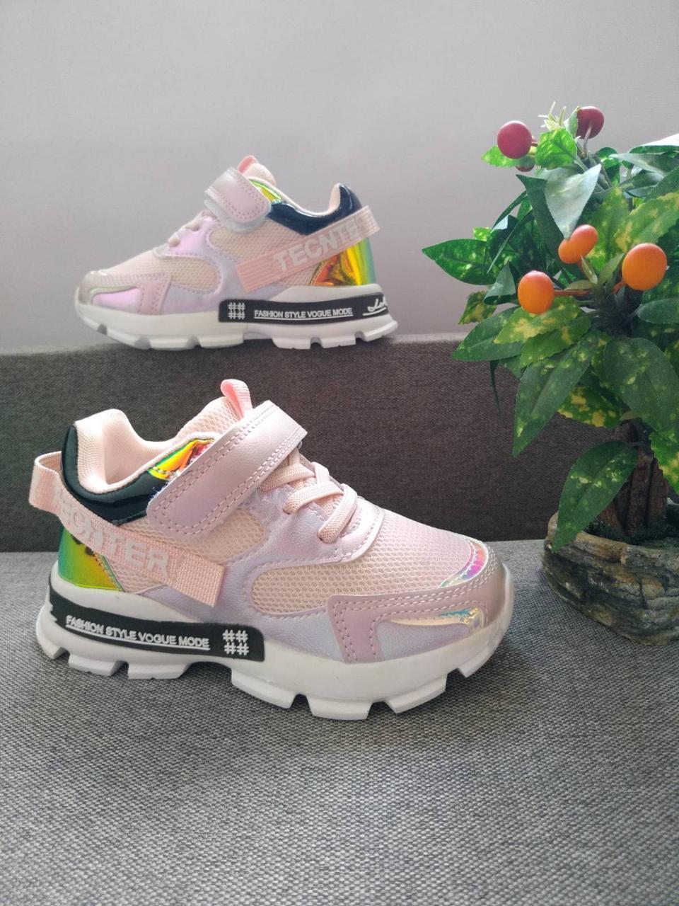 Розовые текстильные детские кроссовки на девочку