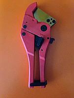 Труборезы (ножницы) NT-0003 для PVC труб до 42 мм