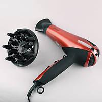 Фен для волос Maestro MR-214