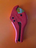 Труборезы (ножницы) NT-0004 для PVC труб до 42 мм