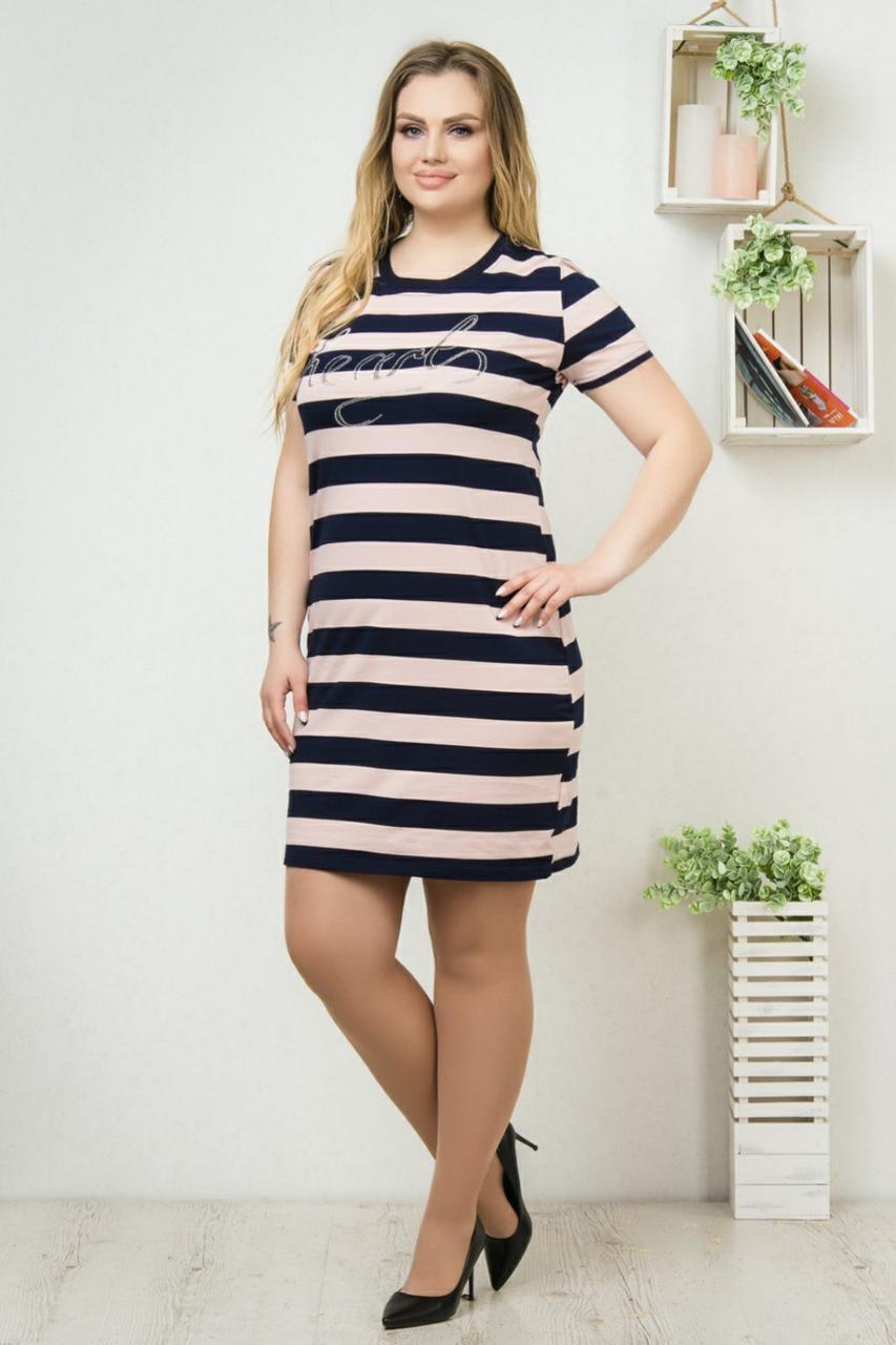 Жіночі літні сукні оптом Синій/Рожевий