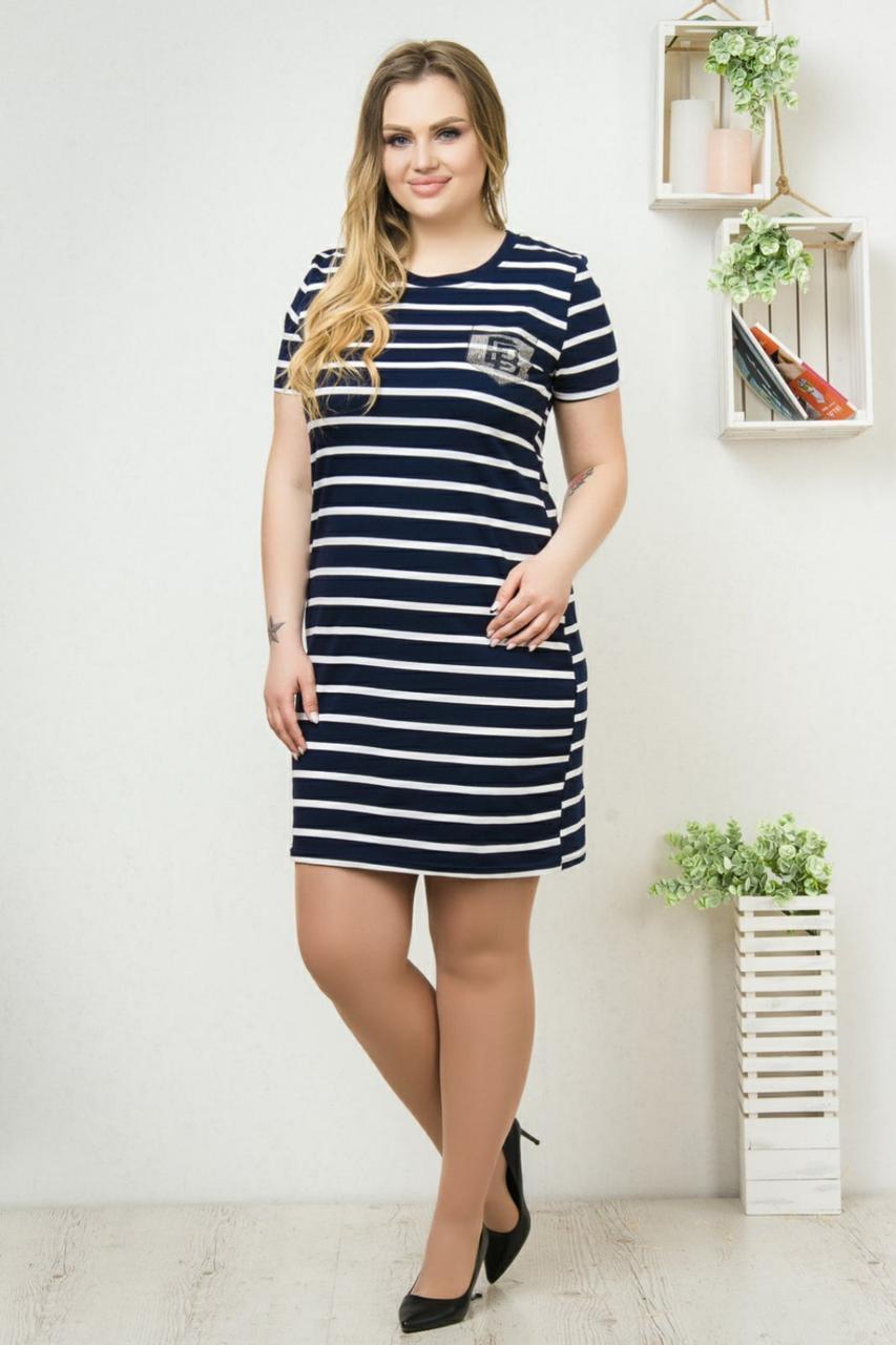 Женские летние платья прямого кроя оптом