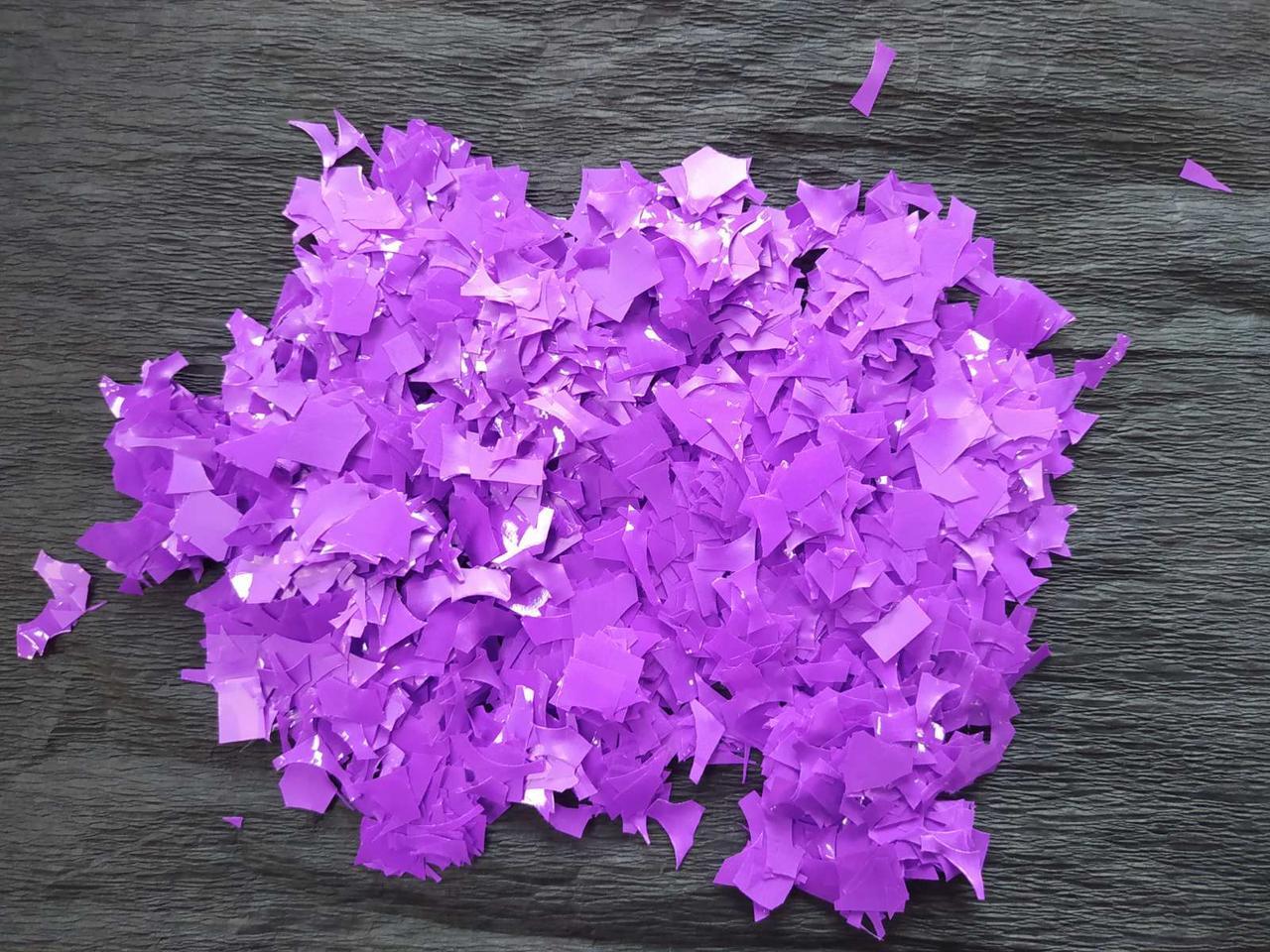 Аксесуари для свята конфеті мішура фіолетовий 100грам