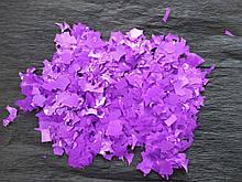 Аксессуары для праздника конфетти мишура фиолетовый 100грамм