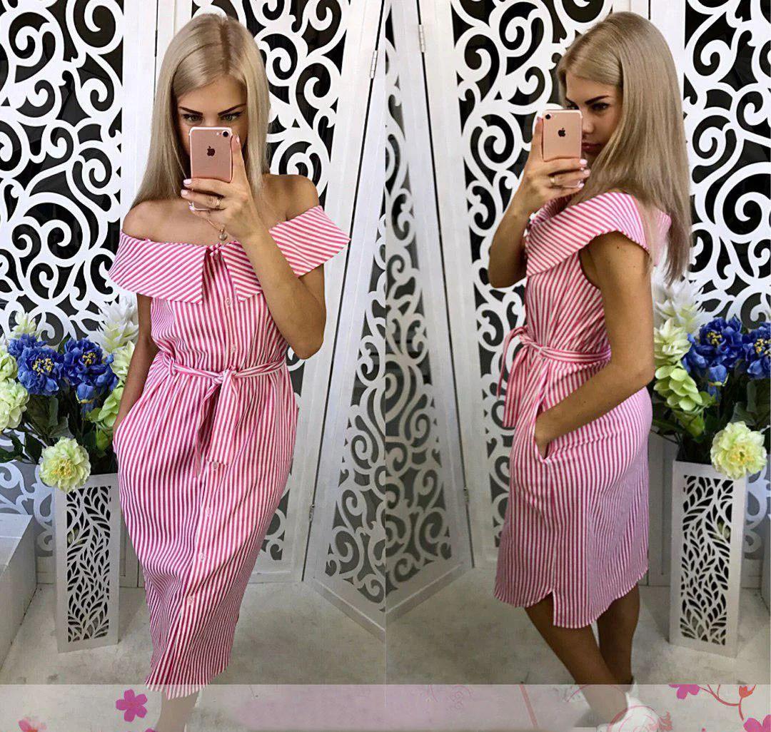 Платье с поясом в полоску с открытыми плечами