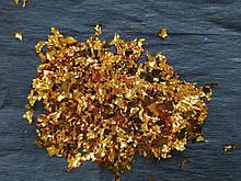 Аксессуары для праздника конфетти мишура бронзовый 100грамм