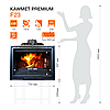 Комплект: Чугунная топка KAWMET Premium F23 (14kW) с порталом Мадрид (Браво) из мрамора Botticino, фото 4