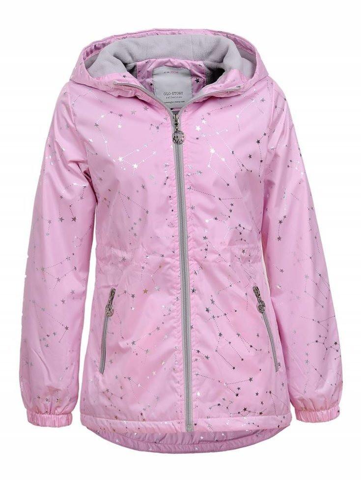 Демисезонная удлиненная куртка для девочки