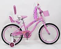 Детский двухколесный велосипед для девочки с корзинкой JASMINE розовый 18 дюймов