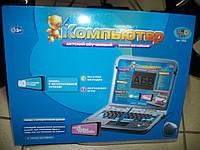 Компьютер 7026