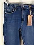 Модні джинси Alice, фото 5