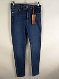 Модні джинси Alice, фото 8