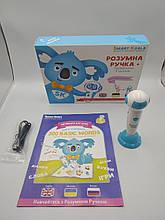 Стартовый набор Smart Koala Умная ручка
