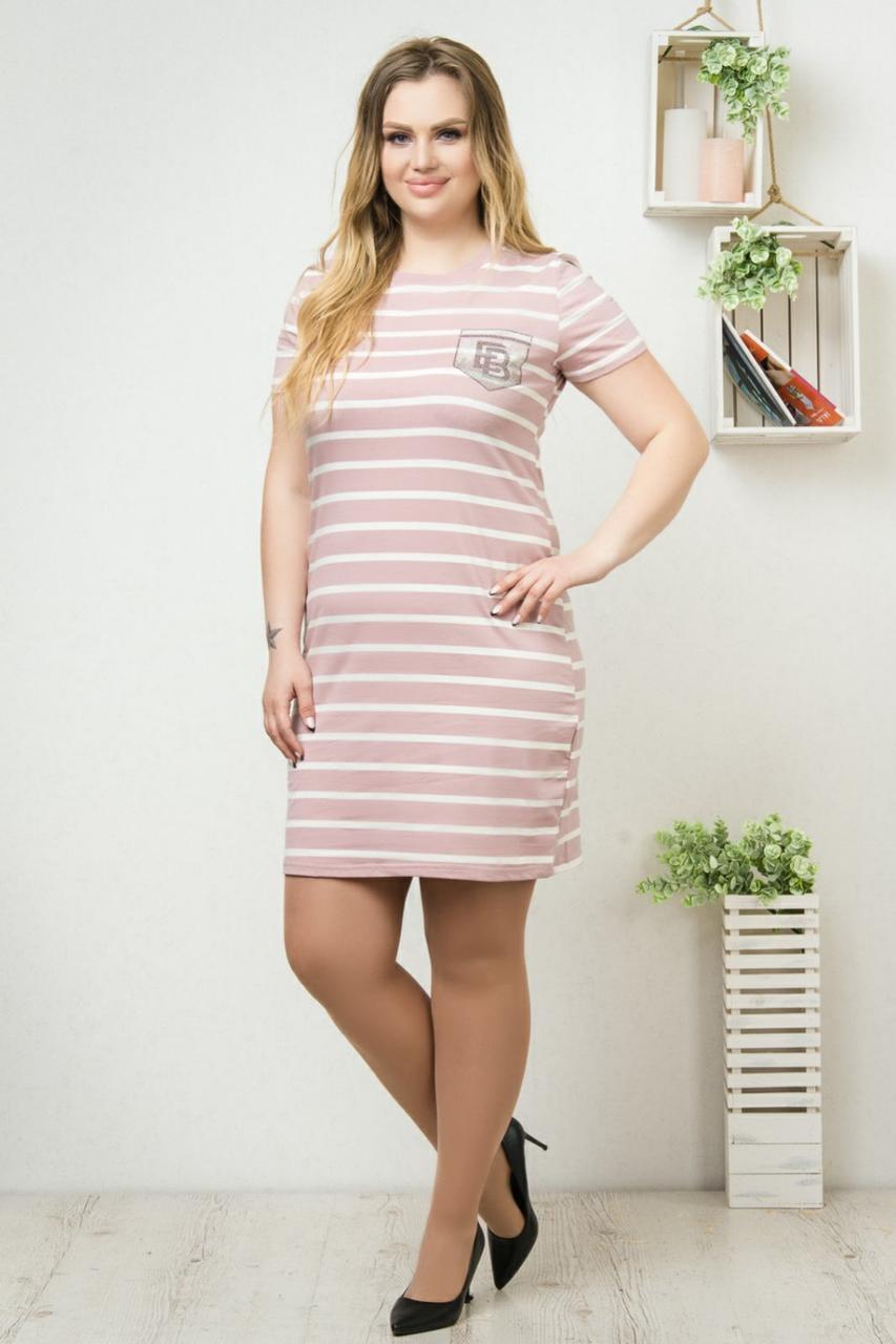Жіночі літні сукні прямого крою оптом Рожевий/Фрез