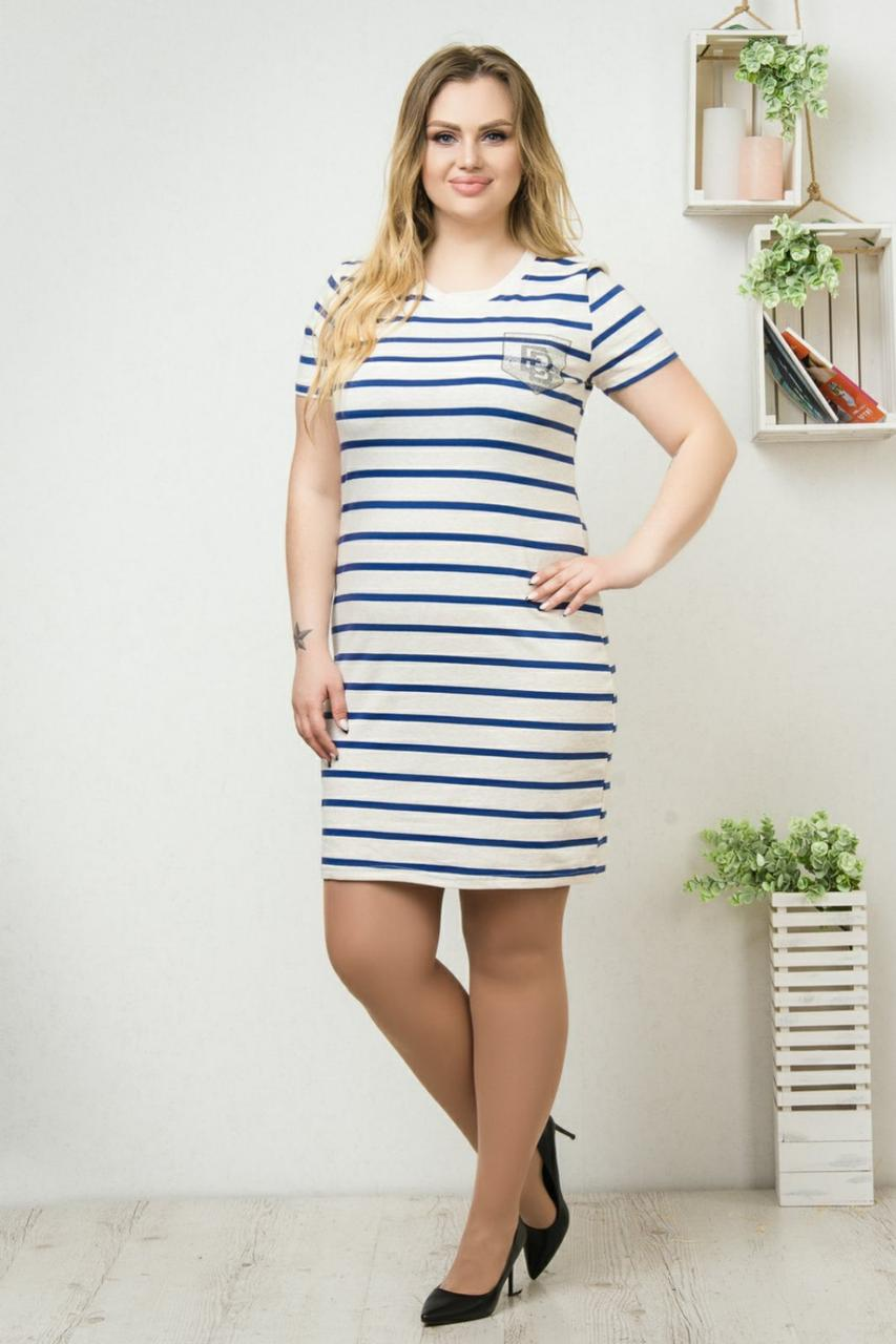 Жіночі літні сукні прямого крою оптом Білий/Блакитний