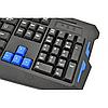УЦЕНКА! Беспроводная игровая мышка с клавиатурой HK-8100, фото 3