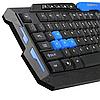 УЦЕНКА! Беспроводная игровая мышка с клавиатурой HK-8100, фото 5