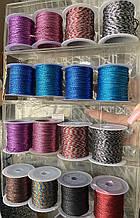 Шнури плетені погоди 30 м