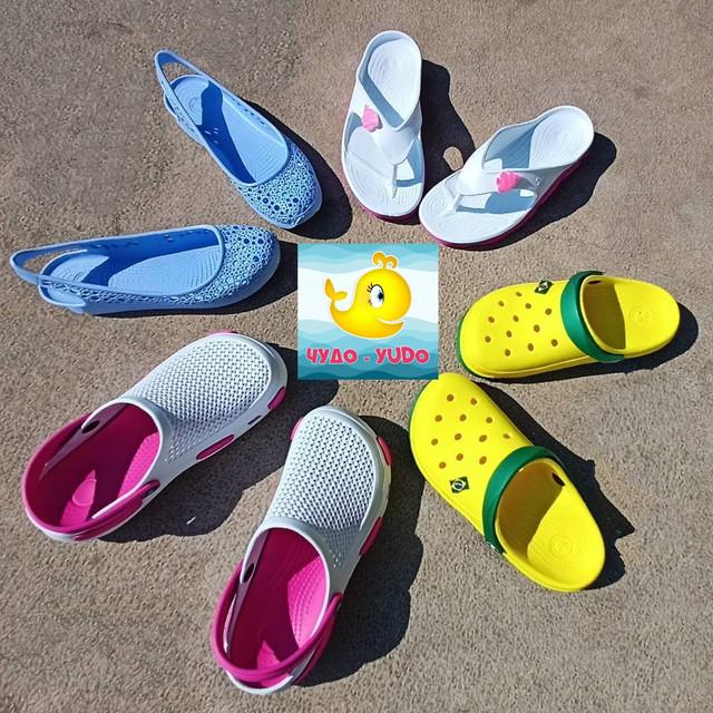 Інші варіанти кросівок тут, натискайте))