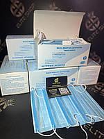 Одноразовые голубые маски для лица с зажимом для носа 50шт/уп. Медицинские маски трёхслойные штампованные