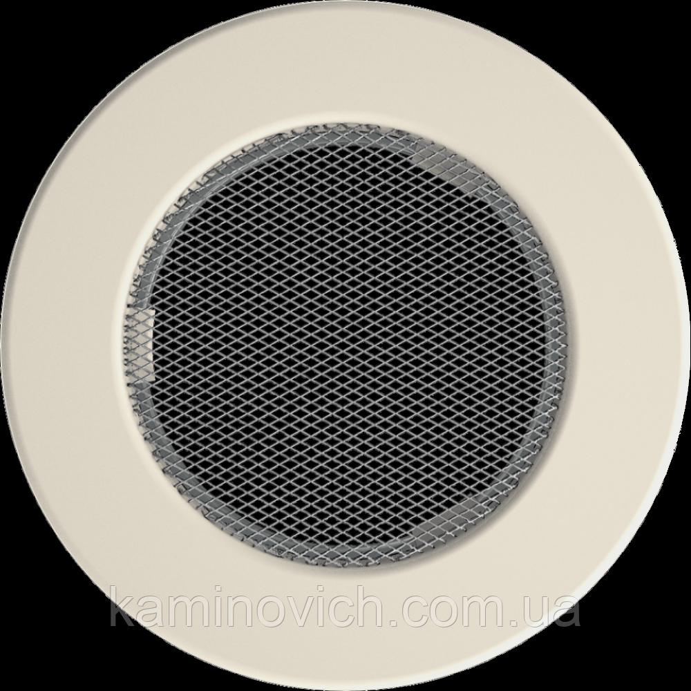 Решетка круглая кремовая Ø 125