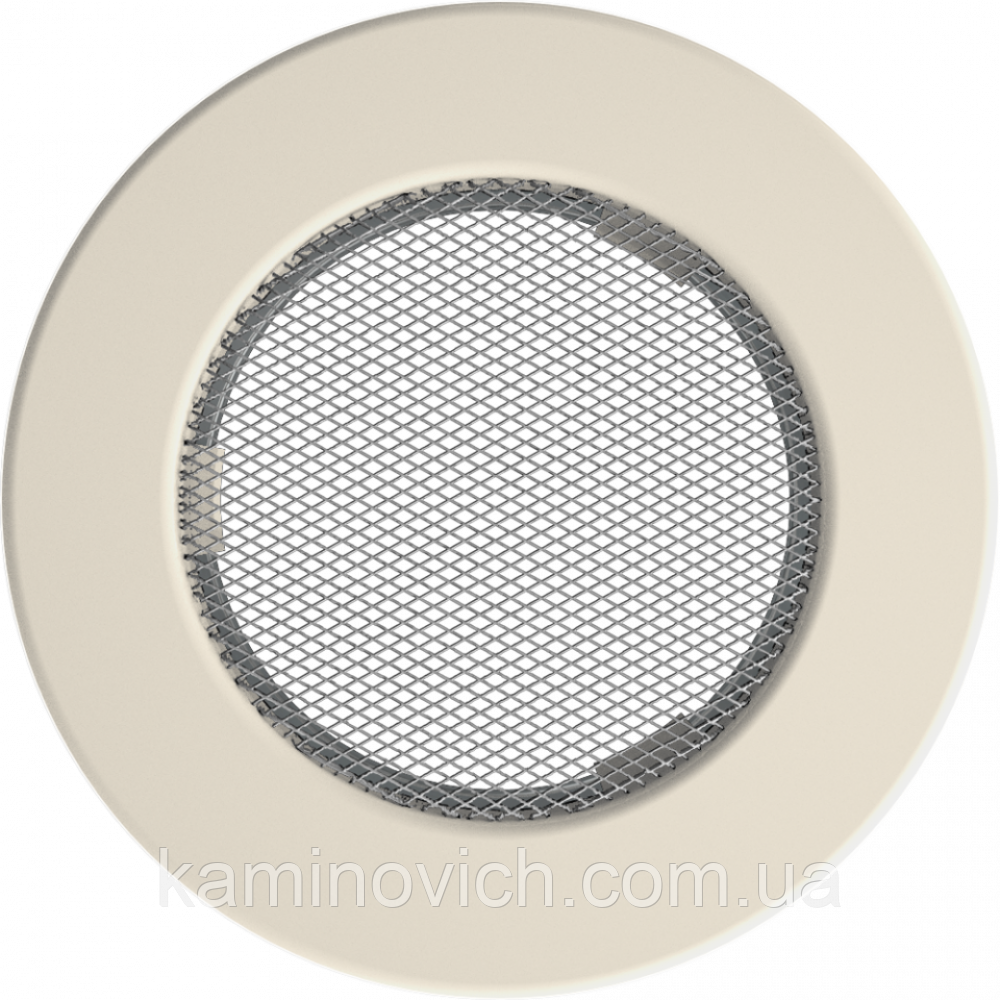 Решетка круглая кремовая Ø 150