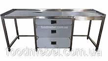 Стол из нержавейки с ящиками и местом под холодильники